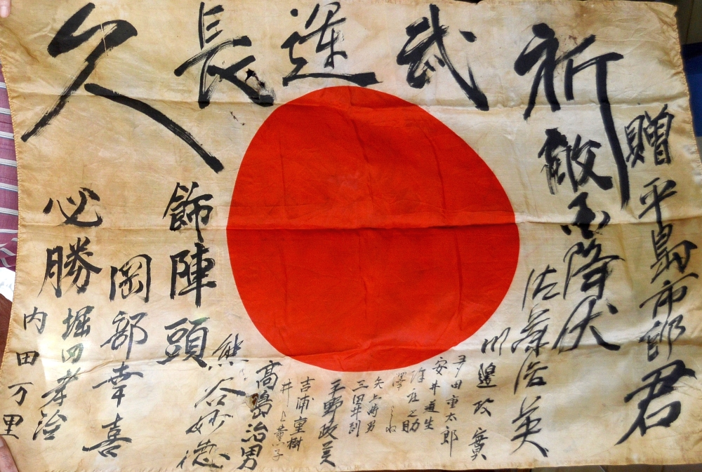James Shriver: Captured Japanese Flag