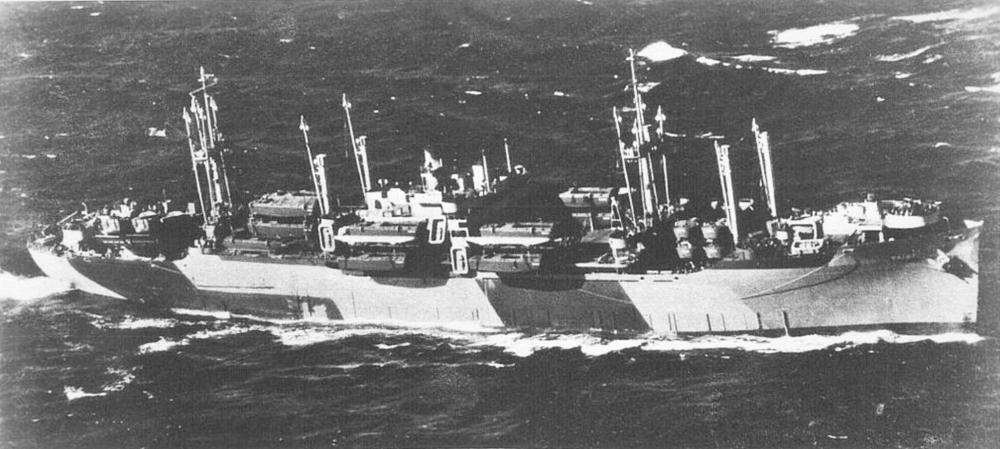USS Lubbock (APA-197)